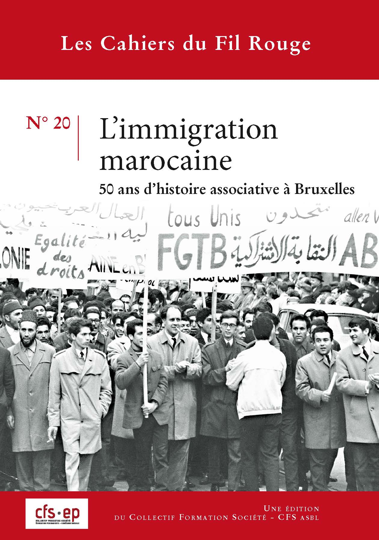 L'immigration marocaine...